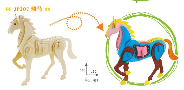 木质图案: 动物拼图种类