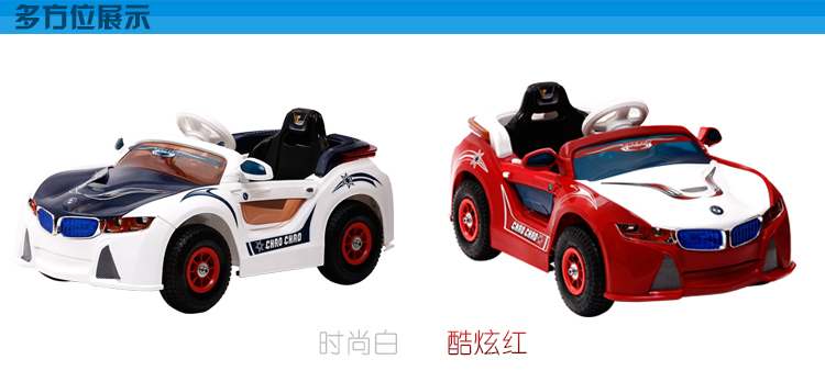 淘宝网 新款宝马儿童电动车玩具车可坐儿童电动汽车遥控可坐双驱双电