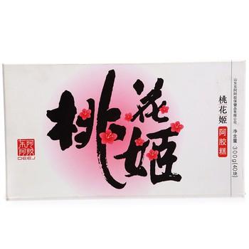东阿阿胶桃花姬阿胶糕300g由黑芝麻、绍酒、核桃仁、阿胶