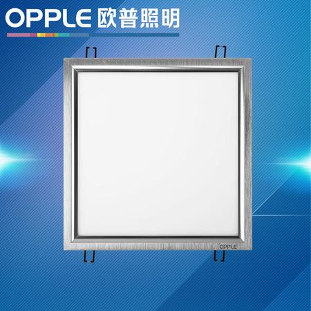 1号店 欧普 照明(opple)普通吊顶 led灯 扣板厨房灯平板灯超薄面板灯