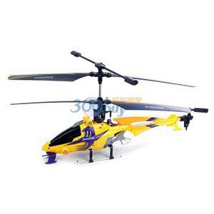 遥控直升飞机,是动画片《雷速登之翼飞冲天》中的