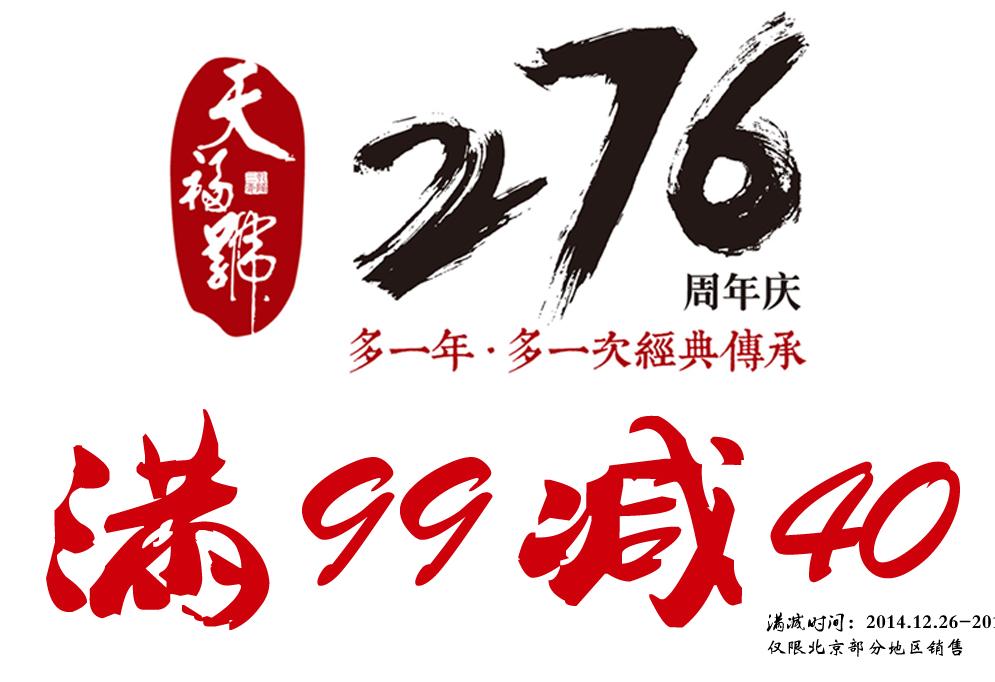 京东logo矢量图透明