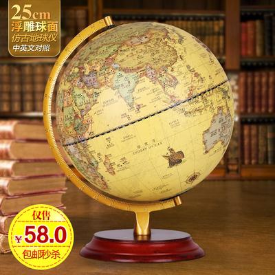 天猫 欧式9寸高清中英文对照教学地球仪