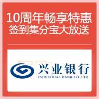 兴业银行3期申请信用卡得现金