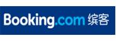 Booking中国官网