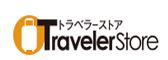 Traveler store