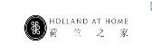 荷兰之家中文站
