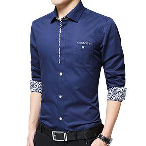 韩版秋冬季男士长袖衬衫男纯色棉修身商务衬衣寸衫男青年休闲大码